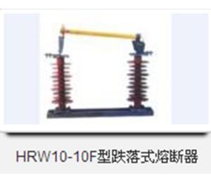 熔断器-安电电气