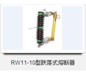 熔断器5-安电电气