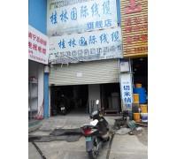 广西闽桂锦辉线缆有限公司