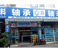 广西鑫轴机电设备有限公司