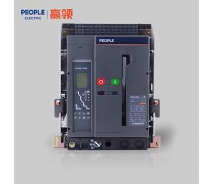 RDW5系列智能型万能式断路器-南宁市腾林机电设备有限公司中国人民电器集团经销部