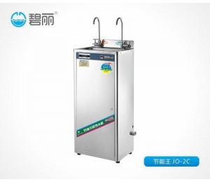节能王JO-2C-南宁欧力泰节能设备有限责任公司