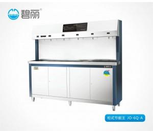 柜式节能王JO-6Q-A-南宁欧力泰节能设备有限责任公司