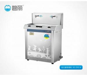 幼儿园专用机JO-2YE-A-南宁欧力泰节能设备有限责任公司