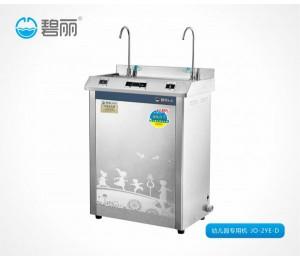 幼儿园专用机JO-2YE-D-南宁欧力泰节能设备有限责任公司