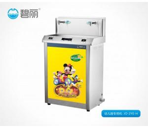 幼儿园专用机JO-2YE-H-南宁欧力泰节能设备有限责任公司