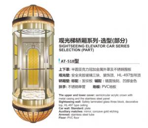 AT-X518型-广西菱铭电梯配件商贸