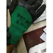 求购:东方牌子的手套
