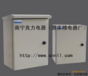供应广西JXF1基业箱系列、JFF基业箱系列