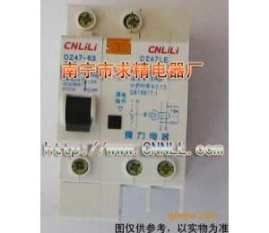 低压断路器广西南宁求精电器厂直销出厂