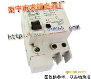 广西南宁低压漏电断路器供应与供求各产品