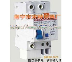 广西有名气的低压电器公司生产低压断路器
