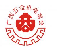 广西银永贸易有限公司