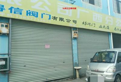 (已租)秀灵路东博国际五金机电城B5栋一间旺铺招租