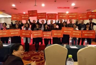 """南宁市五金机电商会积极参与了本次""""扶贫日""""捐赠活动"""