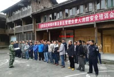 广西桂林丨村村寨寨忙防火