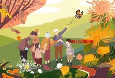 重阳节,南宁消防将这份安全提示送给家中的老人们