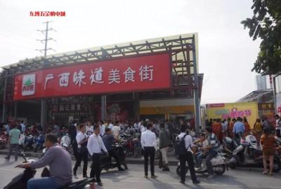 南宁又一条地道美食街开业啦!首届晒吃节引来千人抢吃