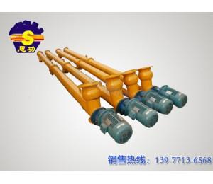 螺旋输送机-强瀚建筑机械