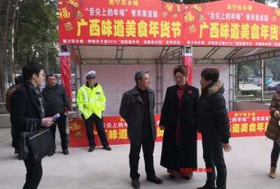 西乡塘区人民政府陆斌常务副区长带领相关部门深入企业走访调研