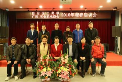 自治区工商联领导 到广西五金机电商会、南宁东博国际五金机电城有限公司慰问