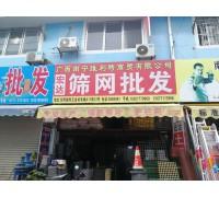 广西南宁维利特商贸有限公司