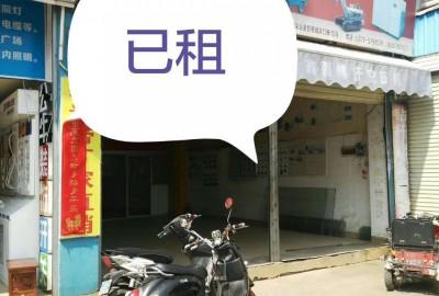 (已租)南宁东博国际五金机电城A13栋一铺面招租