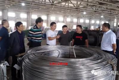 ZLG理工公司随同广西五金机电商会到广西