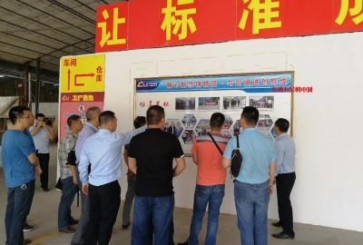 广西工业器材城业主一行到广西祖昌门业有限公司参观交流!