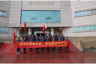 广西五金机电商会重走红军革命路,争做新时代表率