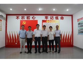 广西工商联党组成员、副主席吴振秋到广西五金机电商会调研指导党建工作