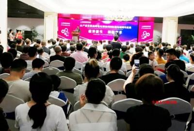温州国际机电城周年庆典暨产业发展高峰论坛圆满成功!