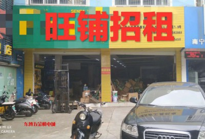 秀灵路东博国际五金机电城南区临街铺面即将到期招租