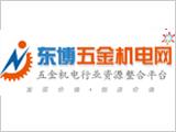 南宁东博国际五金机电城有限公司